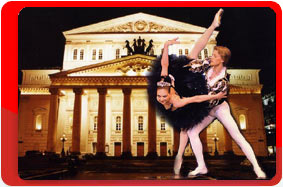 Moscow Ballet, The X International competition of ballet dancers and choreographers, Bolshoy Theatre.