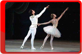 Moscow Ballet,  Small stage, The X International competition of ballet dancers and choreographers.
