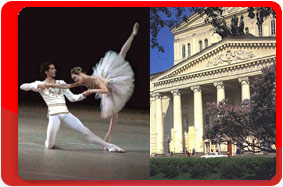 Moscow Ballet, Bolshoy Theatre. Travel company Vympel-tour. The X International competition of ballet dancers choreographers.