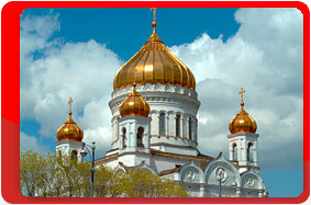 Russia, Moscow, The Cathedral of Christ the Saviour